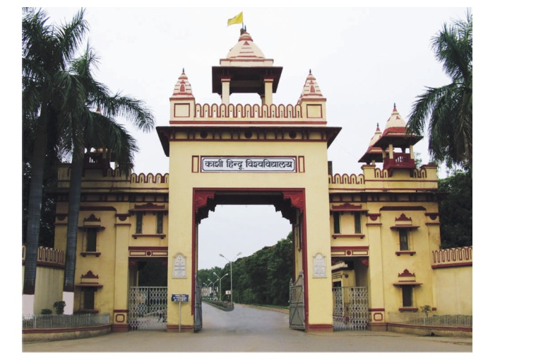 Banaras Hindu University. (Credit: via bhu.ac.in)