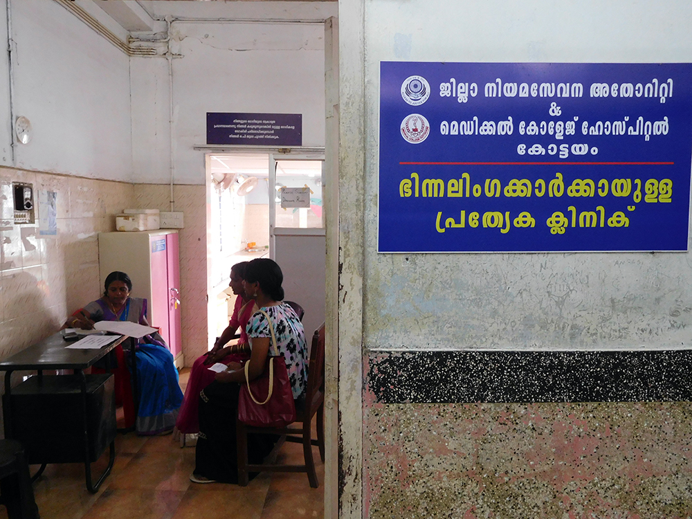 Patients register their names with the multi-disciplinary transgender clinic at the Government Medical College Hospital at Kottayam on July 4. Photo credit: TA Ameerudheen