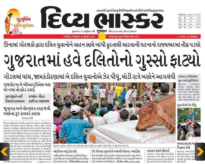 The front page of Divya Bhaskar on Tuesday reports on the protests in Surendranagar.