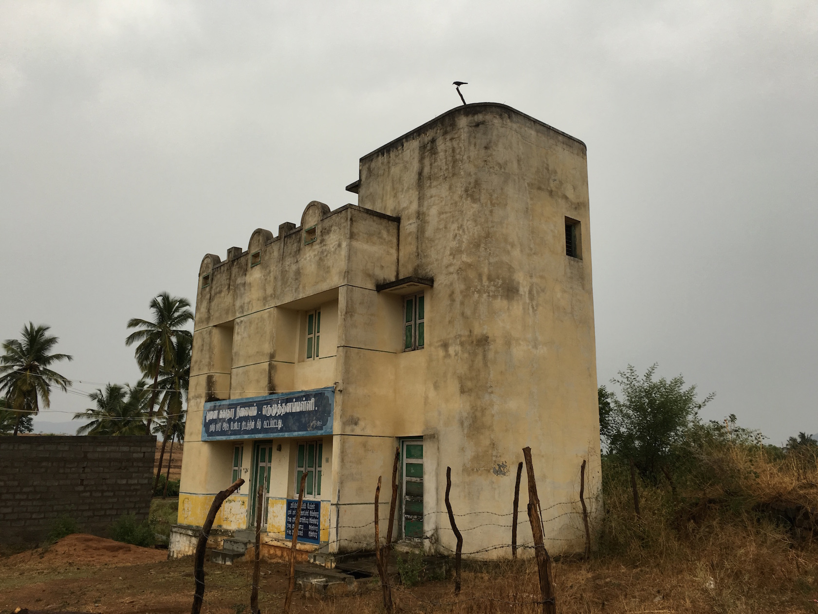 A shuttered health sub-centre in Krishnagiri.