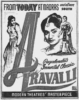 Aaravalli (1957).
