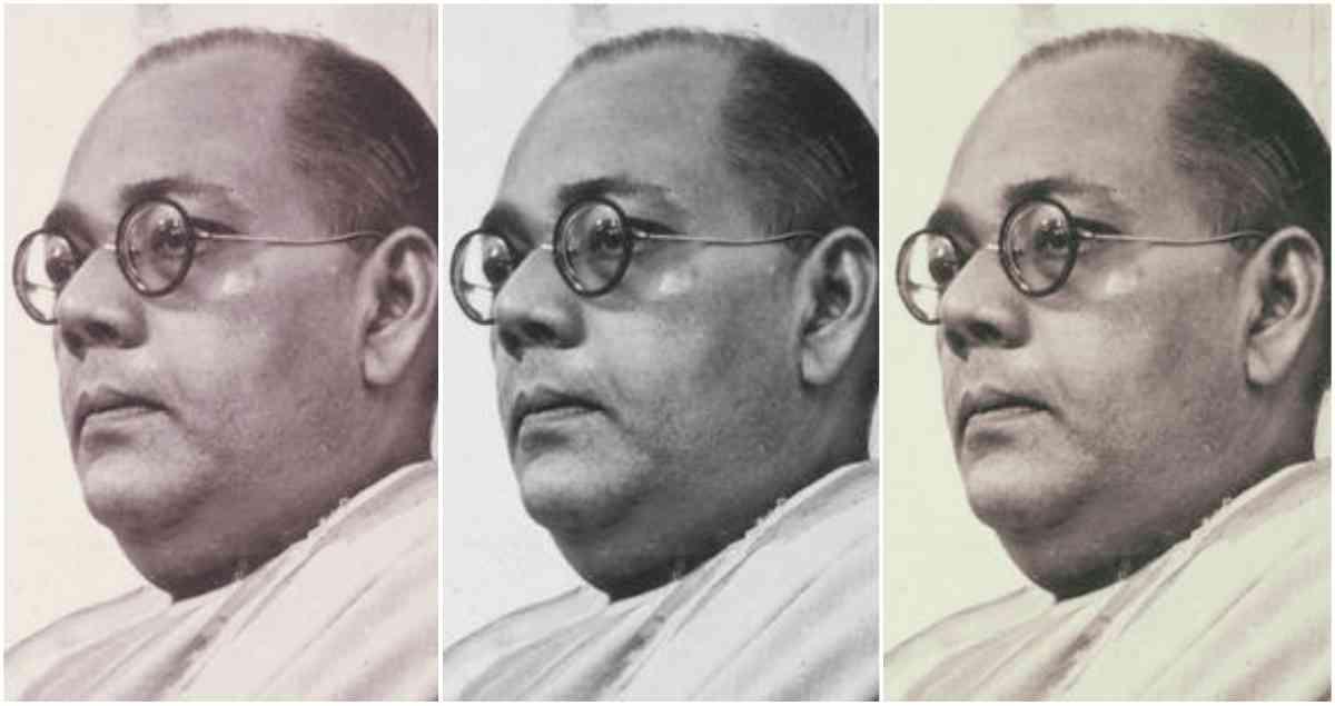 Sarat Chandra Bose.