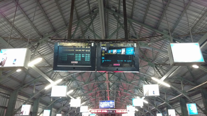 Electronic indicator at Borivali Station. Figure it out yourself.