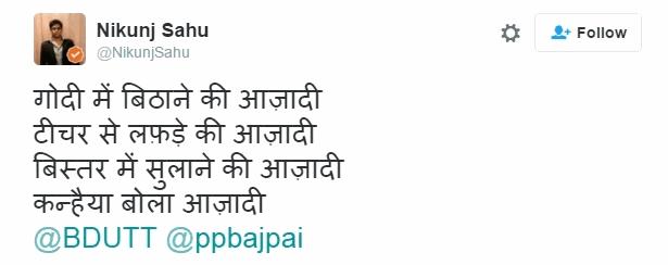 प्रधानमंत्री नरेंद्र मोदी ऐसे कई ट्विटर अकाउंट को फॉलो करते हैं