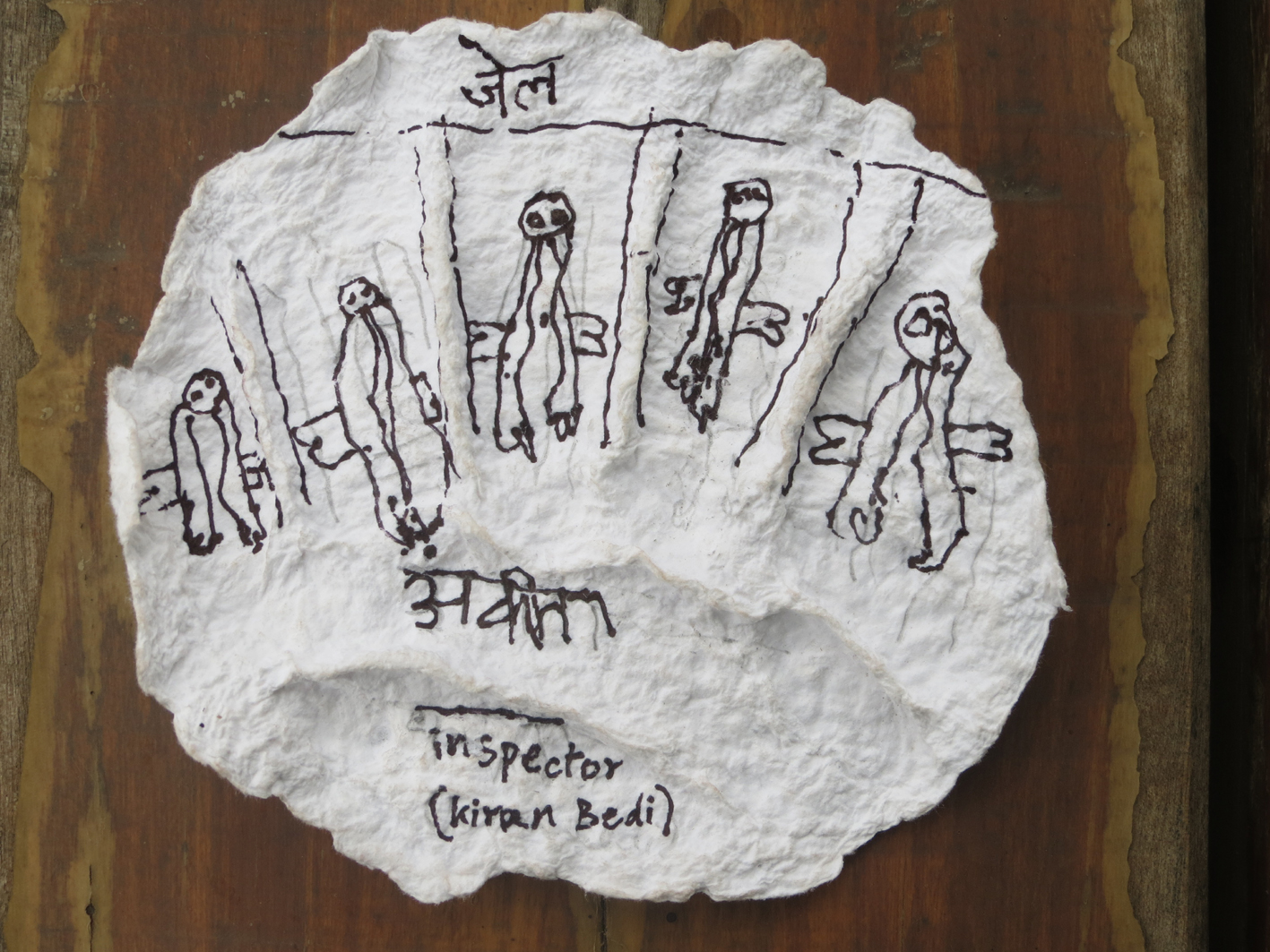 Art work by children in Maihar on paper kandas. Image courtesy: Nobina Gupta.