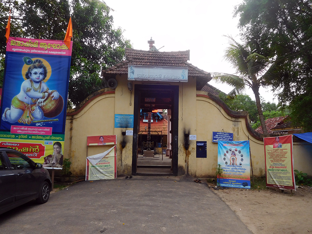 The Thirumani Venkitapuram temple in TV Puram. Photo credit: TA Ameerudheen