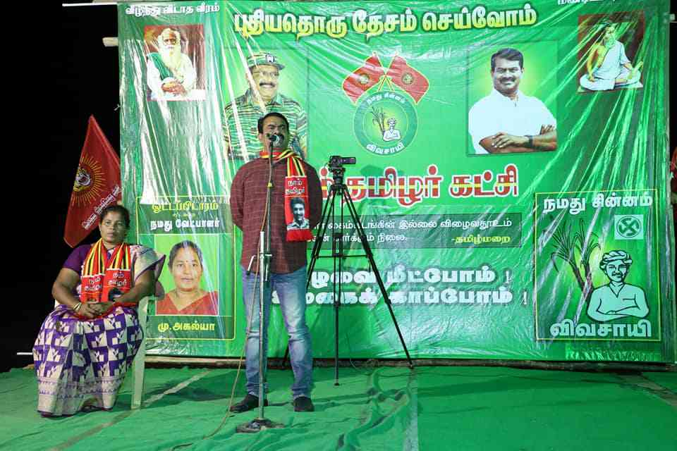 All posters of the Naam Thamizhar Katchi carry pictures of the slain LTTE chief Velupillai Prabhakaran. Seeman claims he ate tortoise meat with Prabhakaran during a trip to northern Sri Lanka in the 2000s. Picture via Twitter