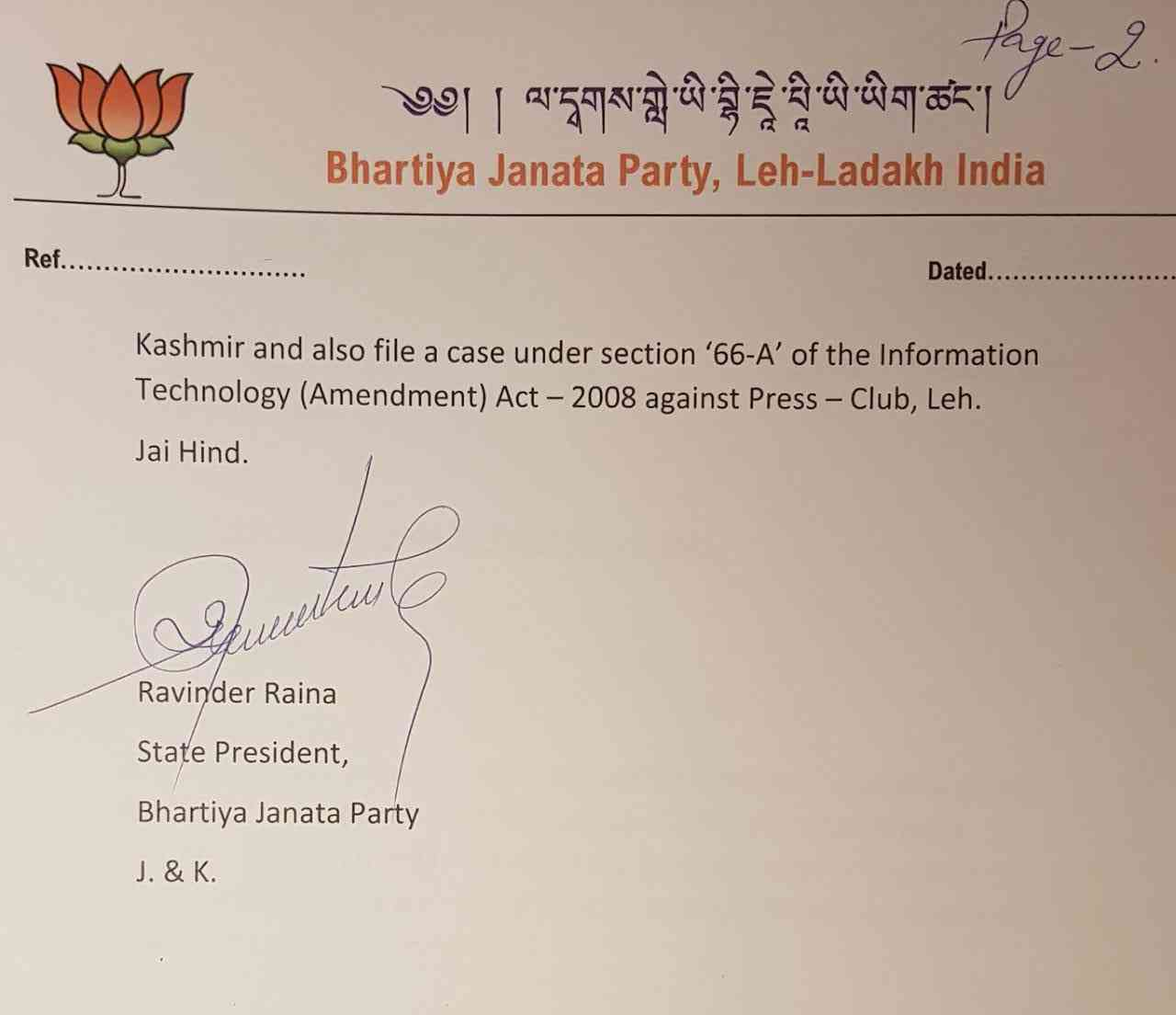 The BJP's letter to the Press Club, Leh, demanding an apology for the allegations.