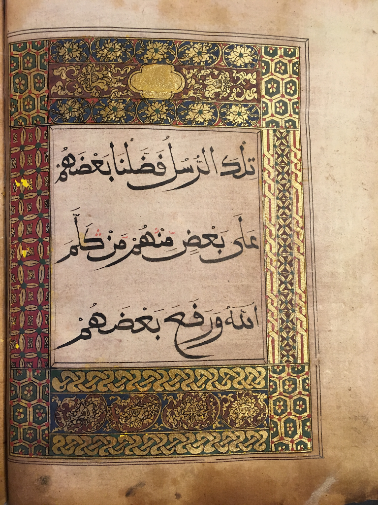 The beginning of a late seventeenth-century Qur'an written in sīnī script. This volume is the third of an original thirty-volume set. Image credit: British Library/(BL Or.15571, f. 1v)