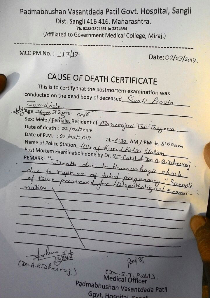 Swati Jamdade's postmortem report. (Photo: Priyanka Vora)