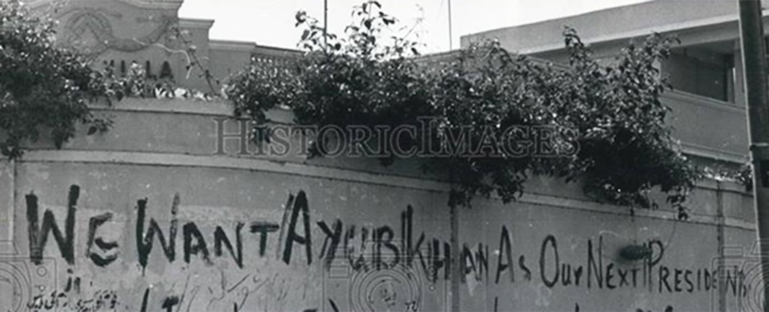 Pro-Ayub graffiti on a wall in Karachi during the 1965 Presidential election.