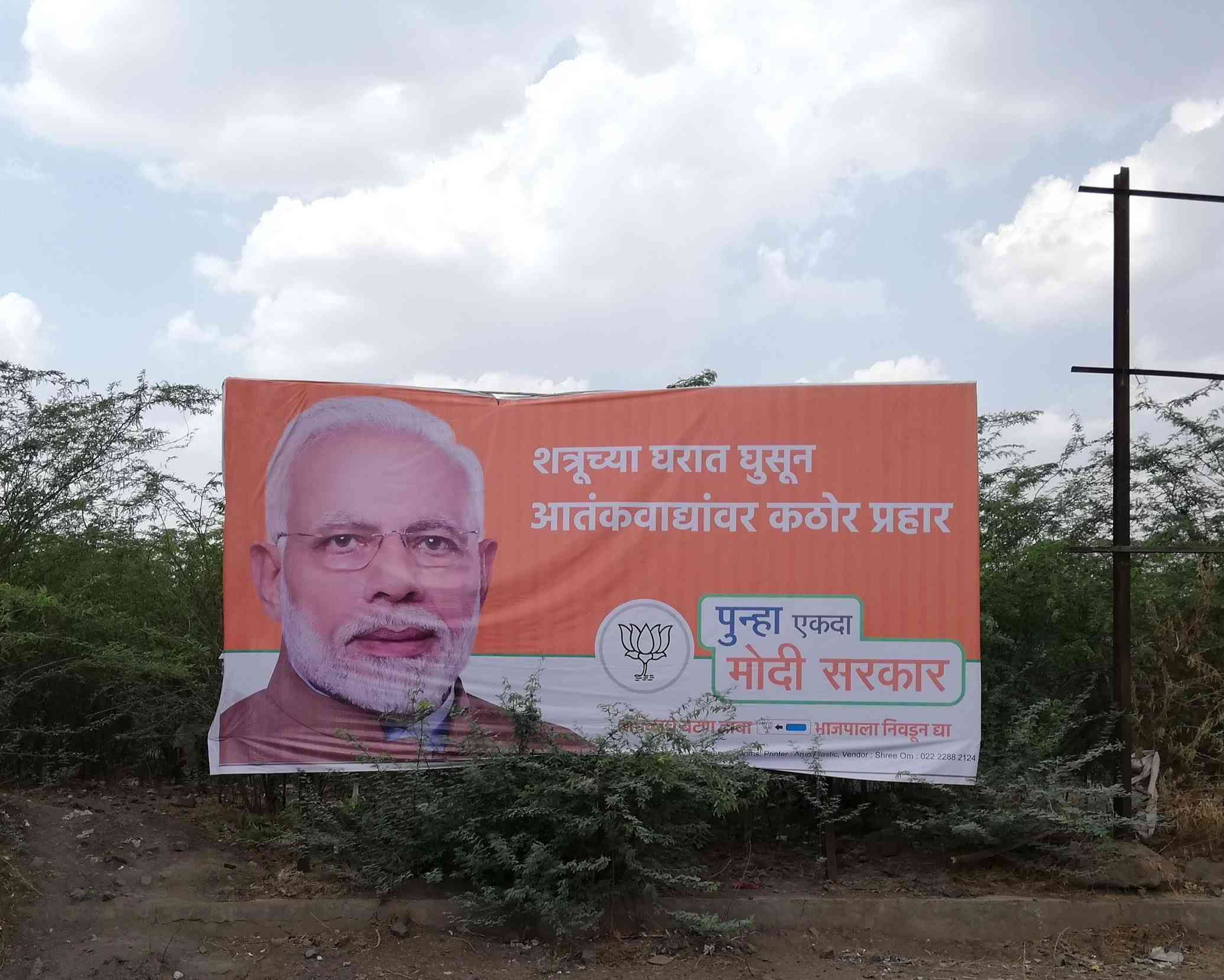 A BJP campaign banner at the Ashti bus stand in Beed. Photo credit: Mridula Chari