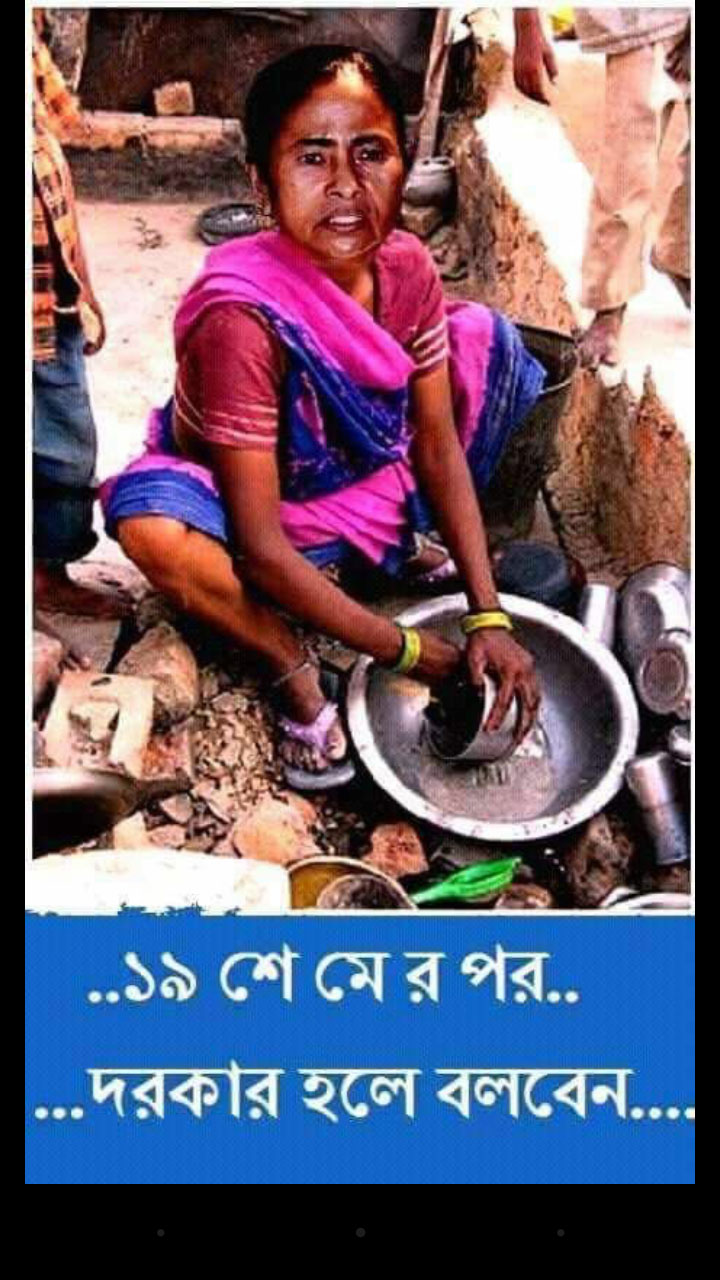 "A WhatsApp message with this morphed photo of Mamata Banerjee did the rounds of Kolkata in April. The text reads: ""After 19 May, let us know if you need help [with the dishes]."""