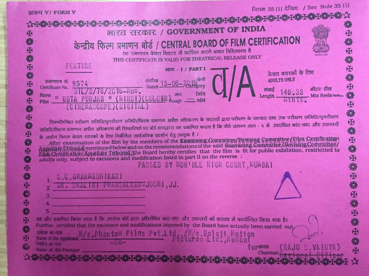 now u see me 2 full movie online in hindi