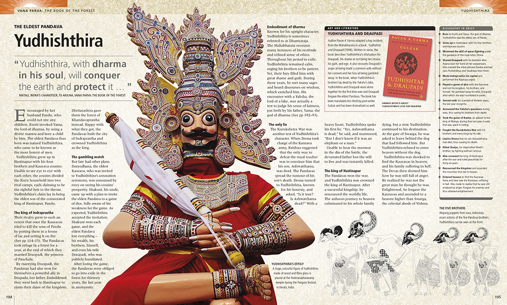 Photo credit: The Illustrated Mahabharata: The Definitive Guide to India's Greatest Epic