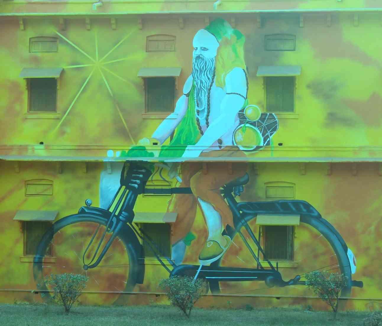 सौंदर्यीकरण के तहत एक घर की दीवार पर बनी पेंटिंग