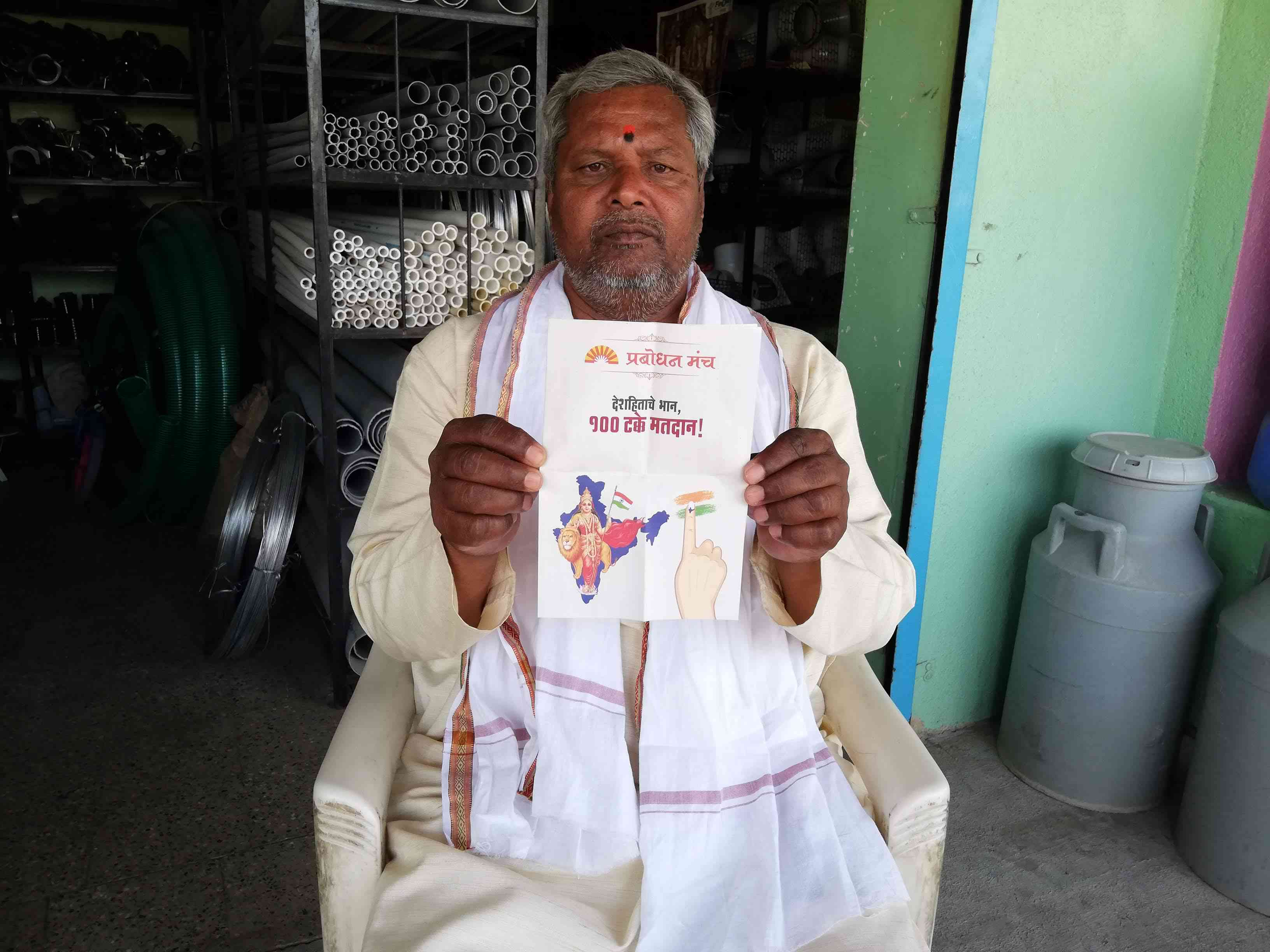 Pratap Wahade continues to canvass on behalf of the RSS, even after police under a BJP government detained him in jail for six days. (Photo credit: Mridula Chari).
