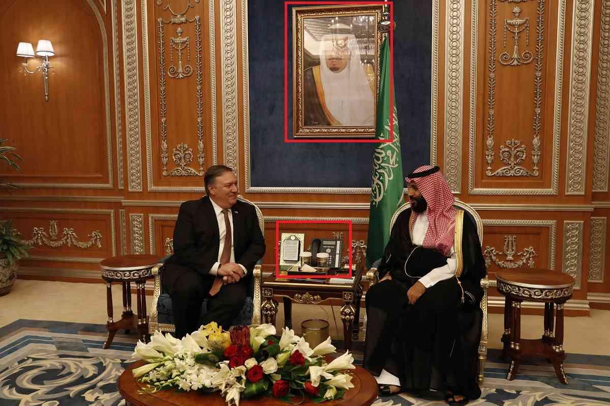 2018 की एक और तस्वीर में अमेरिकी विदेश मंत्री माइक पॉम्पियो के साथ प्रिंस सलमान (साभार : एएफपी)