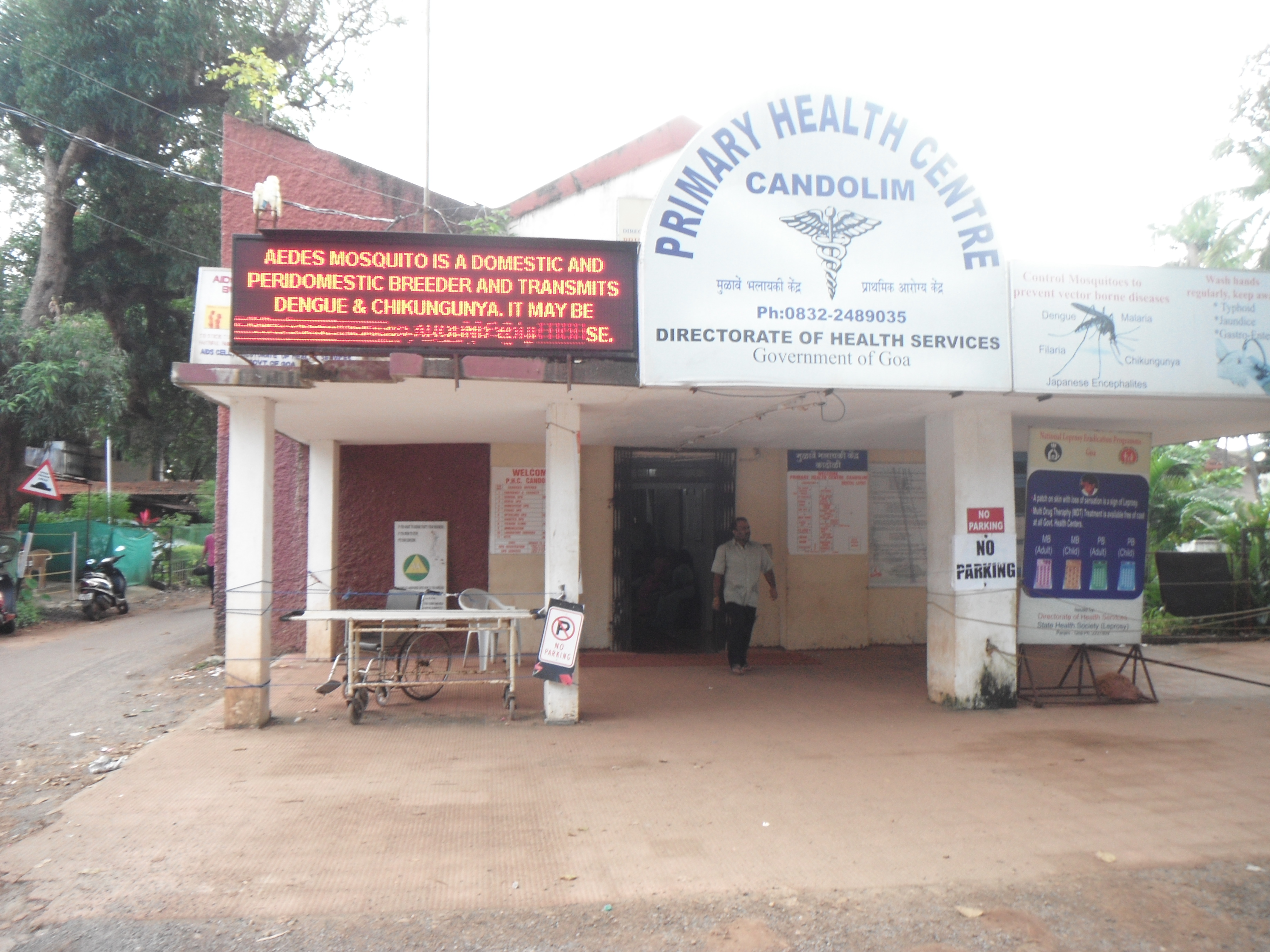 A primary health centre in Goa. Photo credit: RubyGoes/Flickr