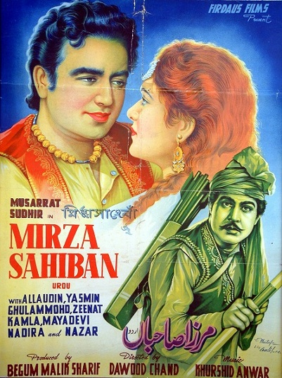 Before 'Mirzya', Mirza and Sahiban have died over and over again for