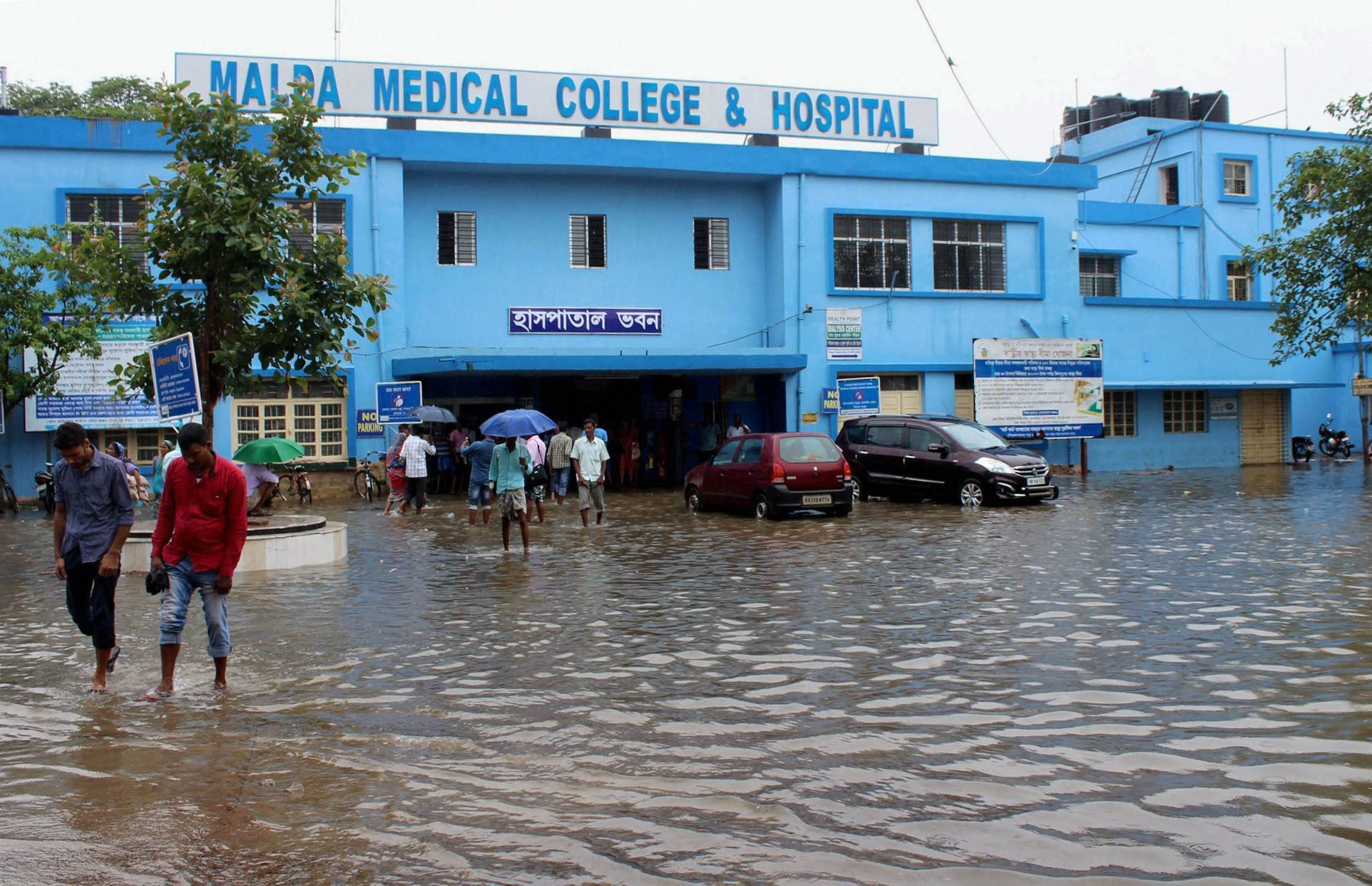 Flood waters outside Malda Medical College and Hospital. PTI Photo